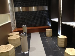 イオン東久留米喫煙室