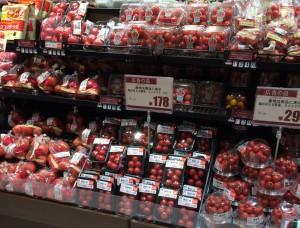 ヨーカドー石神井公園トマト
