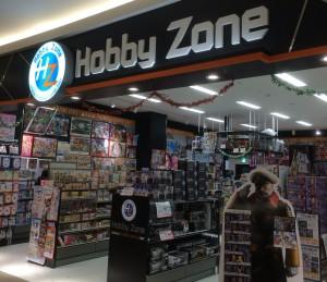 Hobby Zone aeon higasikurume