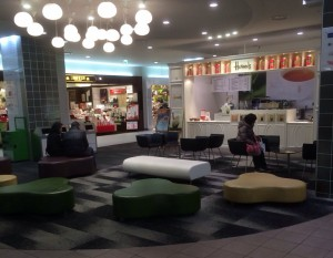 mitui outlet iruma lounge