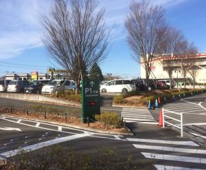 mitui outret iruma parking