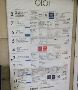 oicity ikebukuro info