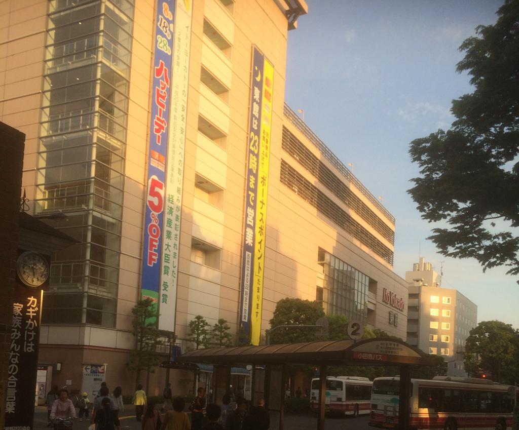 ITO YOKADO 武蔵境 東館1