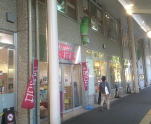 エミオ武蔵境3