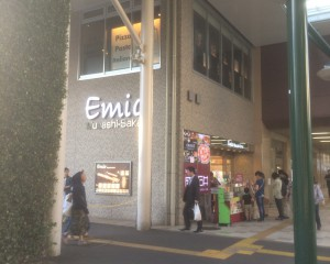 エミオ武蔵境