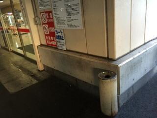 Olympicおりーぶ志村坂下店 喫煙場所