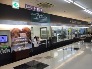Olympicおりーぶ志村坂下店 Petia