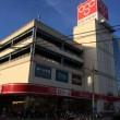 Olympicおりーぶ志村坂下店1