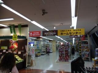 Olympic志村坂下店 おうちDepo