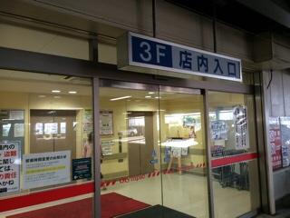 Olympicおりーぶ志村坂下店 駐車場1