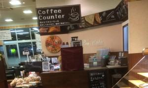 いなげや上石神井南 コーヒーコーナー