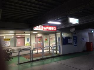 イトーヨーカドー東久留米 店内入口