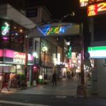 やはり商店街には哀愁が漂う~武蔵境スキップ通り商店街