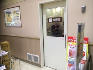 セブンタウン小豆沢 喫煙室