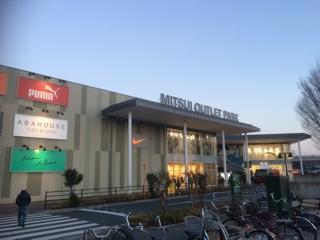 三井アウトレットパーク入間2