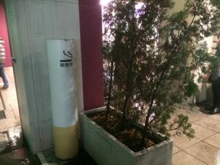 イオン板橋喫煙所2