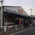 こんな所にお店があるなんて~魚市場 旬(シュン)/新鮮市場 フレッツ