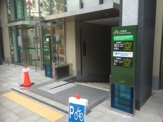 グランエミオ大泉学園自転車置き場入口