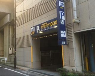 ファブ南大沢1階駐車場