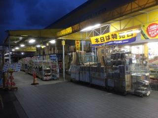 ホームセンターマツモトキヨシ練馬春日町店2