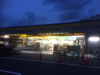 ホームセンターマツモトキヨシ練馬春日町店1