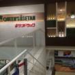 クイーンズ伊勢丹石神井公園店入口