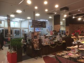 大泉学園ショッピングセンター いなげやコーヒーコーナー