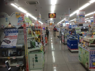 志村ショッピングセンター コジマ×ビッグカメラ