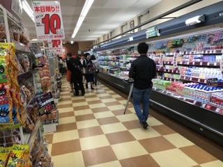 エスビィプラス練馬東大泉店