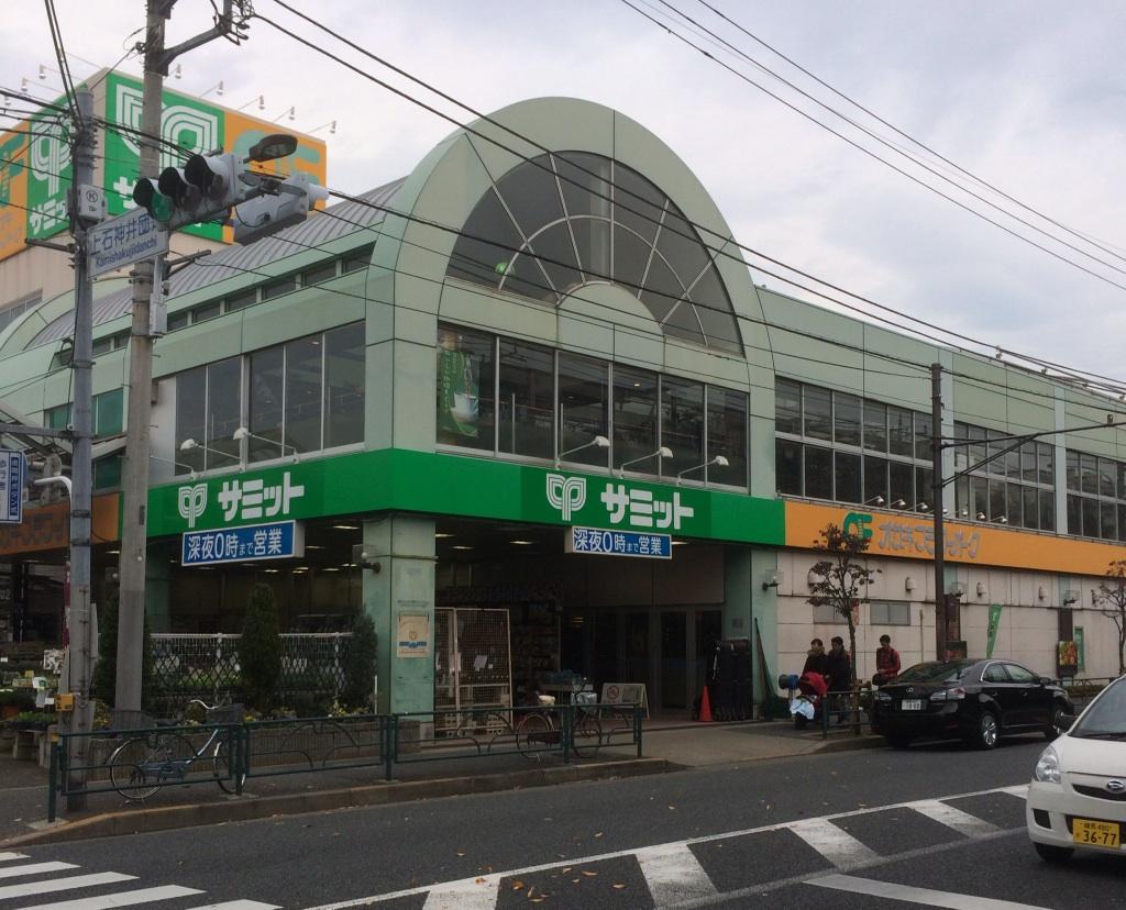 summit shakujiidai