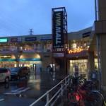 さすがスーパーって言うだけあるかな~スーパービバホーム埼玉大井店