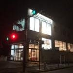 イートインのある貴重な個性派スーパー~スーパーサカガミ大泉店