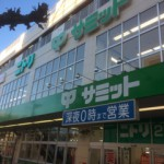 いつのまにかトイざらすがニトリに変わってる 志村ショッピングセンター